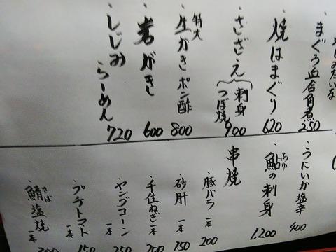 DSC_6594 (2)