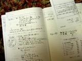 20070307_01.jpg