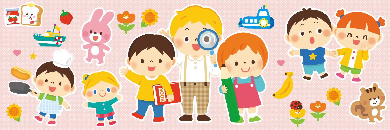子供と動物のイラスト屋さん(イラストレーターわたなべふみ)のブログ イメージ画像