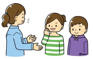 クリップアート】小学生と ... : 子供無料ぬりえ : 子供
