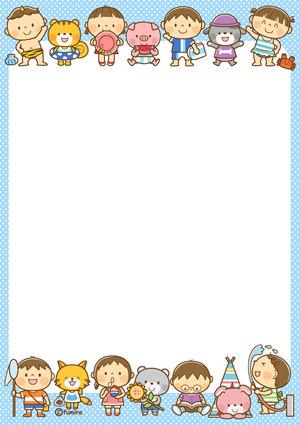 クリップアート】子供と動物 ... : 年賀状デザイン子供向け : 子供