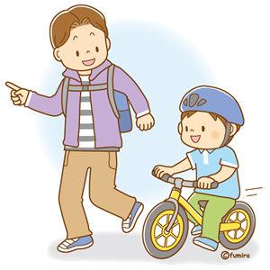 ランニングバイクにのる男の子