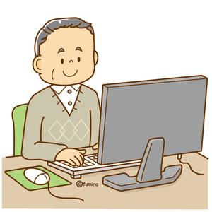 「著作権フリー画像  パソコンとおじいちゃん」の画像検索結果