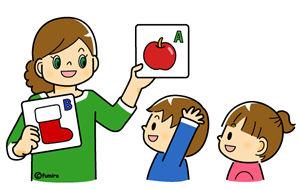 クリップアート】勉強する幼児 ... : 幼児 勉強 無料 : 幼児
