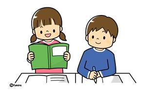 】小学生と先生2 ... : 小学2年生 プリント : プリント