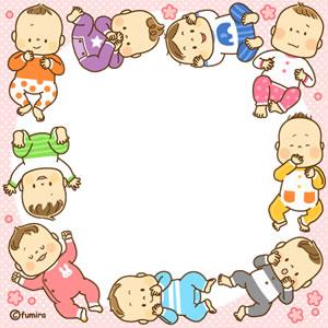 baby_fumira_frame_soft