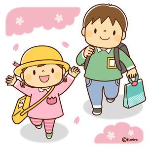 「入学式 イラスト おめでとう」の画像検索結果