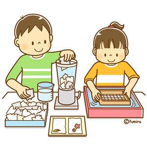 紙すき(和紙を作る)こどもの ... : 工作 子ども : すべての講義