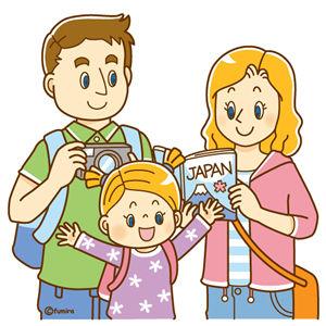 クリップアート 欧米人 アジア人 日本に観光に来た外国人の家族のイラスト 子供と動物のイラスト屋さん イラストレーターわたなべふみ のブログ