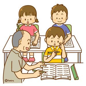 小学生のおさらい学習サポート