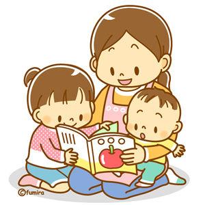 本を読む親子のイラスト