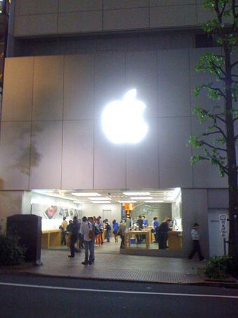 Apple_shibuya02