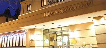 hakuba_springs_hotel