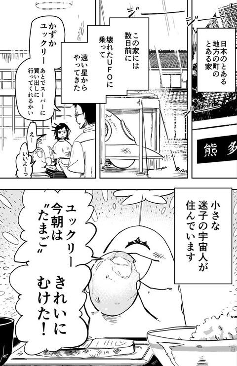 yukkuri2_twi