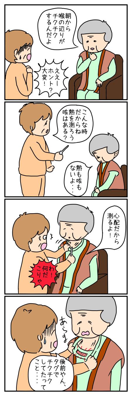 20200415