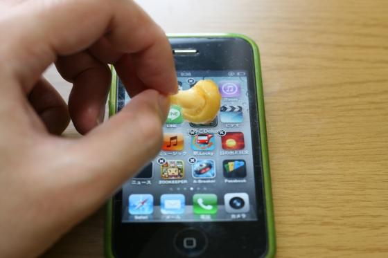 iphoneはなめこで操作できる