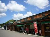 平塚果樹園
