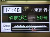 P9300143~01