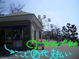 千光寺・入り口