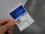 PC160046~01