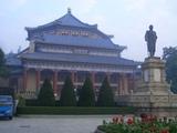 中山祈念堂