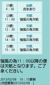 SC20130208-114500-1