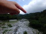 ブログ/大山登山 065