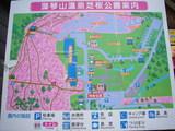 芝桜・マップ