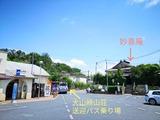 Fotor_156250579494795-1024x768