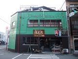 風見荘 (4)