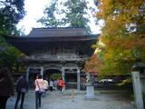 大矢田神社�