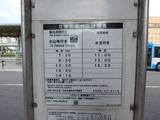 ブログ/大山登山 001