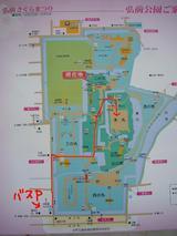 弘前MAP