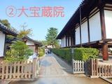 Fotor_151072185874628~01