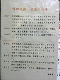 20131029_115722~01