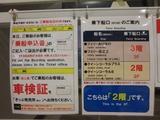 PC310011~01