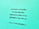 Fotor_146262513481624~01