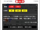 Screenshot_20170417-204053~01~01
