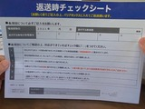 IMG_20210310_000214_copy_1024x769