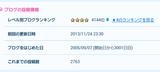 Screenshot_2013-11-25-06-03-18~01