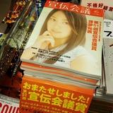 IMG_20130831_223352~01