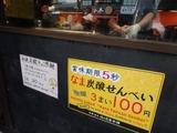 PC100076~01