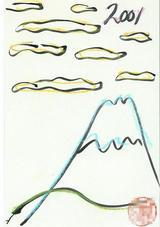 年賀状2001