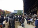 京都紅葉2010 006