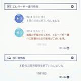 IMG_20131213_230503~01