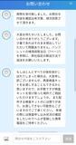 Screenshot_20210310_102323