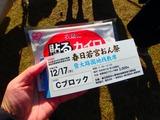 PC120066~01