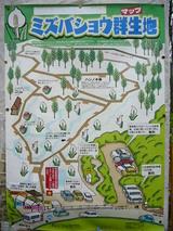 刺巻MAP