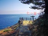 Fotor_155299619798917-1024x768