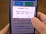 IMG_20210310_000450_copy_1024x769